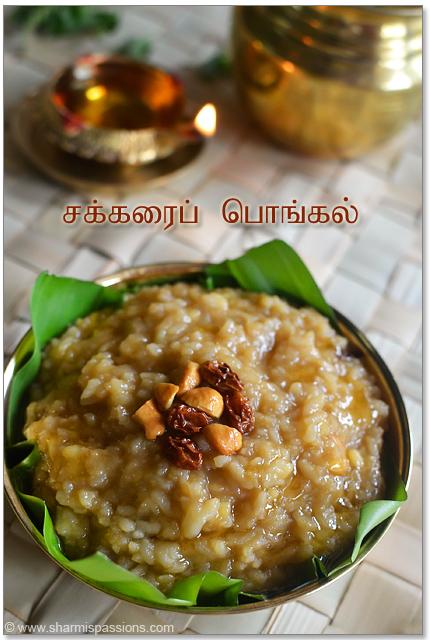 Sakkarai Pongal - Sweet Pongal Recipe