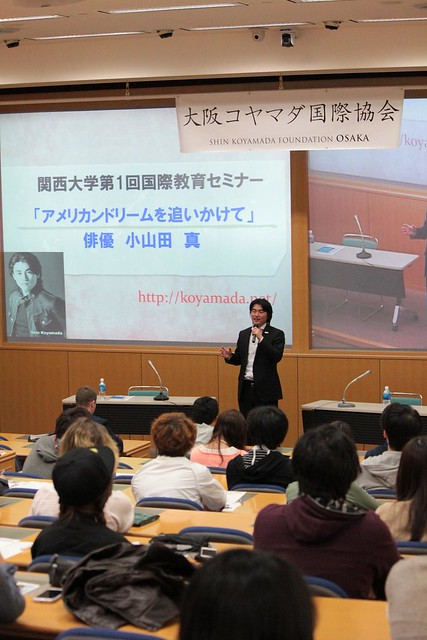 2013/04/25 The International Education Seminar @ Kansai University