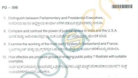 Bangalore University Question Paper Oct 2012:II Year M.A. - Degree Political Science Paper VIII Comparative Politics