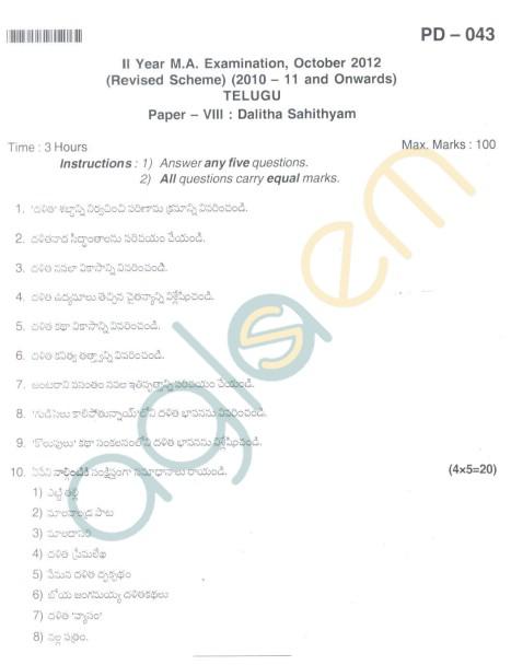 Bangalore University Question Paper Oct 2012:II Year M.A. - Telugu Paper VII : Dalithasaithym