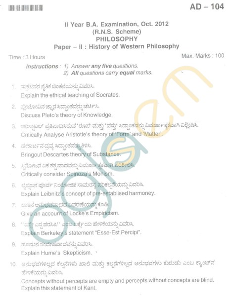 Bangalore University Question Paper Oct 2012 II Year B.A. Examination - Philosophy (R.N.S Scheme) Paper II