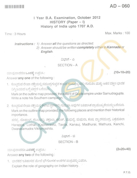 Bangalore University Question Paper Oct 2012 I Year B.A. Examination - History (Paper I)