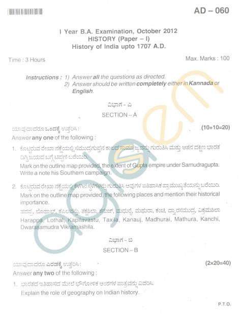 Bangalore University Question Paper Oct 2012I Year B.A. Examination - History (Paper I)