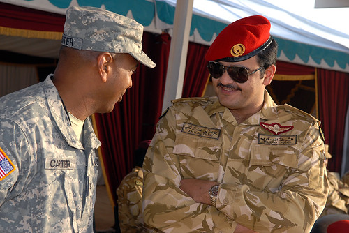 Qatar Army Jobs – Wonderful Image Gallery