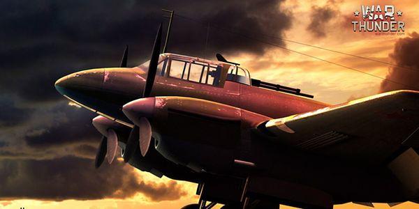 War Thunder для PS4