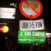 #seminyak #street #bali #road #traveling #travelersdaily #indonesia #signroad