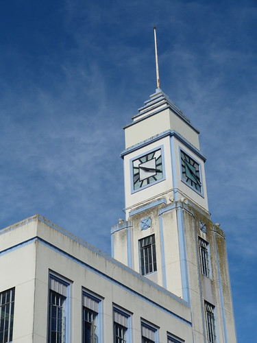 former T&G Building, Palmerston North