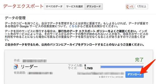 Photo:2013-05-15 22.40 のイメージ (1) By:onetohihi