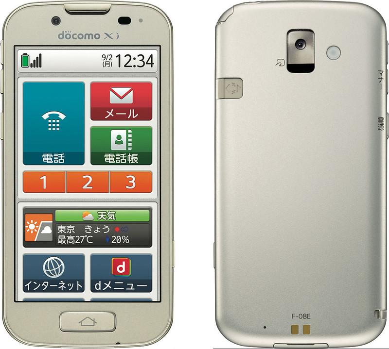 らくらくスマートフォン2 F-08E 実物大の製品画像