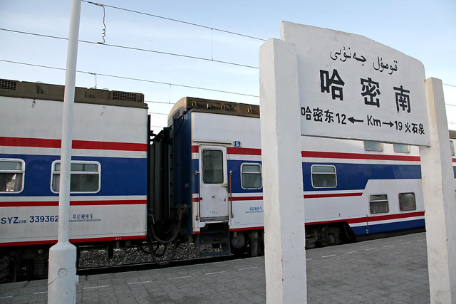 Platform of the Hami southern railway station ハミ南駅