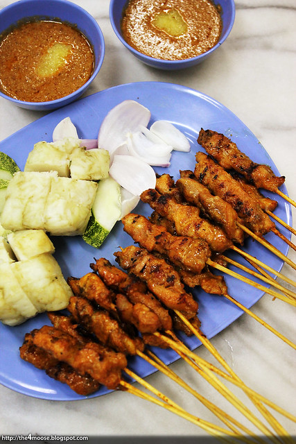 Alexandra Village Food Centre - Old Punggol Satay