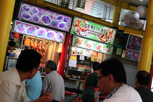 Noo Cheng Adam Road Prawn Noodles