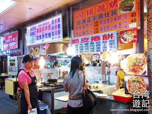 taiwan taipei ximending shilin night market blog (20)