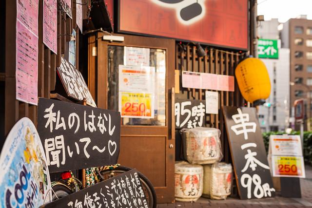 20130724_04_Akihabara Pedestrian precinct SNAP