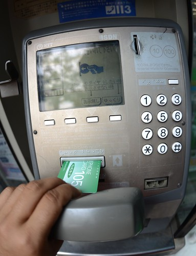 the card is returned to you after the call if your balance is low the machine will warn you and ask you to insert another card or coins to continue with - Payphone Calling Cards