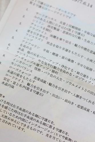 IMG_2645_1.JPG