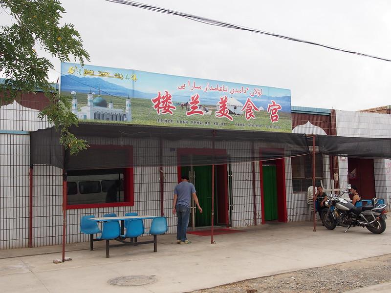QH03  dachaidan to dunhuang P8210223