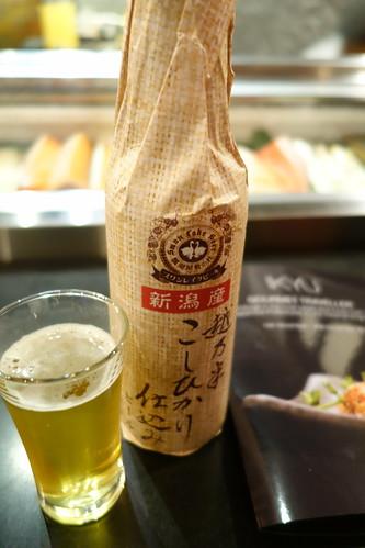 Swan Lake Beer. Niigata Beer. IKYU Gourmet Traveller.