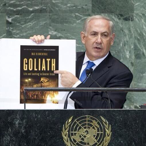 Goliath Crosses Netanyahu's Red Line