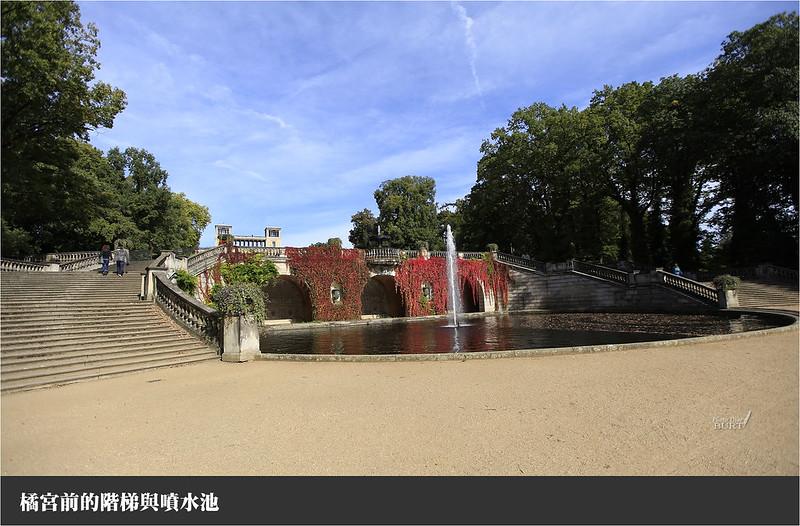 橘宮前的階梯與噴水池