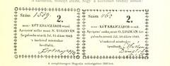 "British Library digitised image from page 245 of ""Az 1848-49-iki magyar szabadságharcz története [With illustrations.]"""