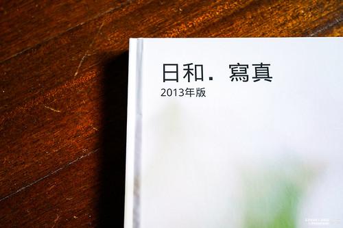 FUN_PhotoBook_4