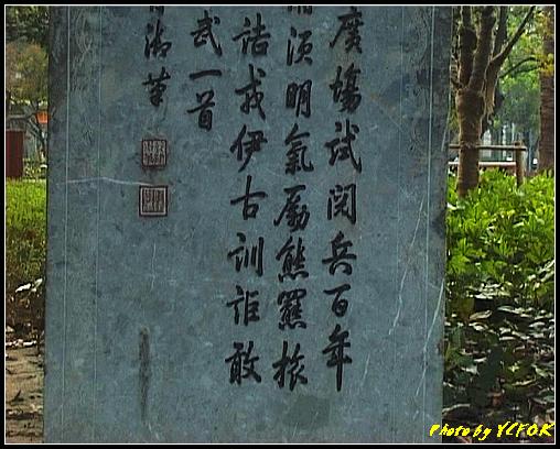 杭州 西湖 (其他景點) - 028 (湖濱路的湖畔)