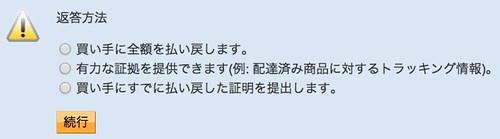 スクリーンショット 2015-01-28 16.02.34