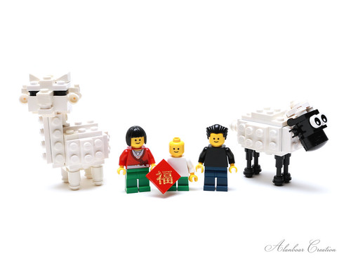 LEGO Grass Mud Horse Sheep & New year