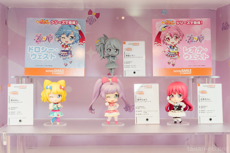 WF2015[W]_WONDERFUL HOBBY LIFE FOR YOU-DSC_8512