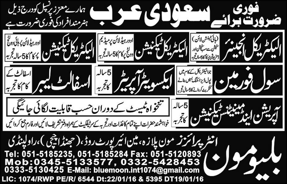 Electrical Engineer and Technician in Saudi Arabia Jobs 2016