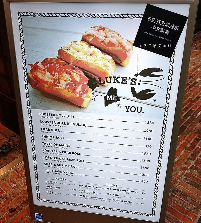 4 大阪心齋橋 Luke's Lobster 龍蝦三明治