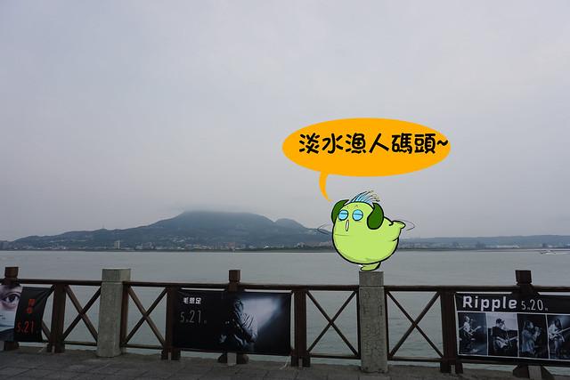 台北景點(淡水漁人舞台)-3