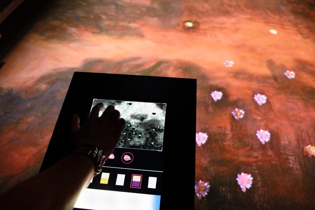 Le jardin d'eau interactif