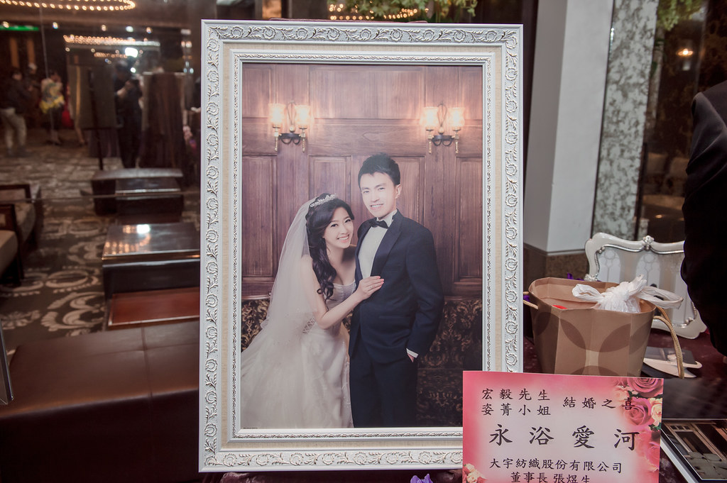 011台北世界貿易中心聯誼婚攝
