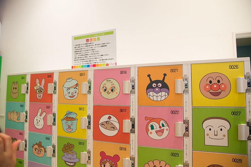 Anpanman_museum_YOKOHAMA-35