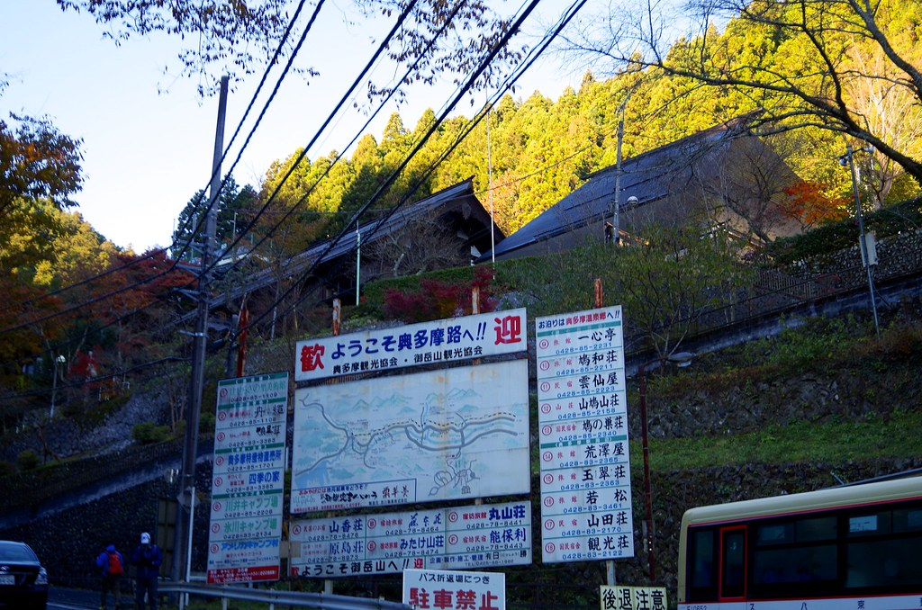 20131123_Mt.Otake 003