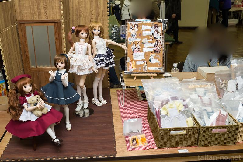 DollShow37-5361-DSC_5353