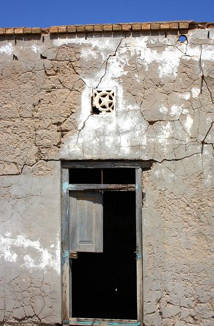 Door Ajar