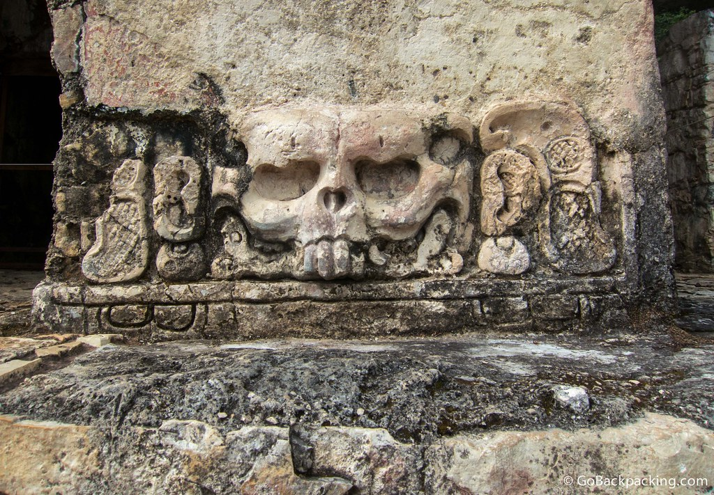 The skull relief which gives the Temple of the Skull its name