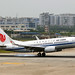 Air China Boeing 737-79L(WL) B-5213 by byeangel