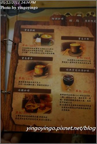 雲林斗六_鴻豆王國台灣精品咖啡20130512_DSC03604