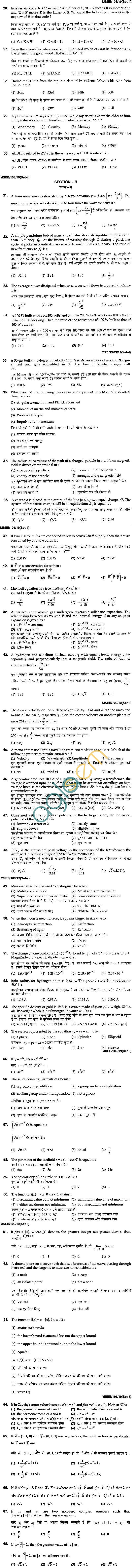 BHU UET 2010 B.Ed. Physical Science Question Paper