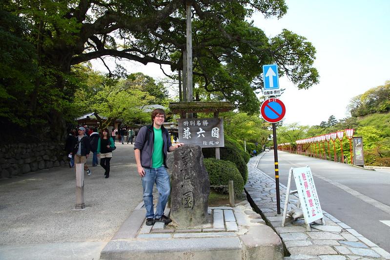 IMG_7650_2013 Nagano Trip