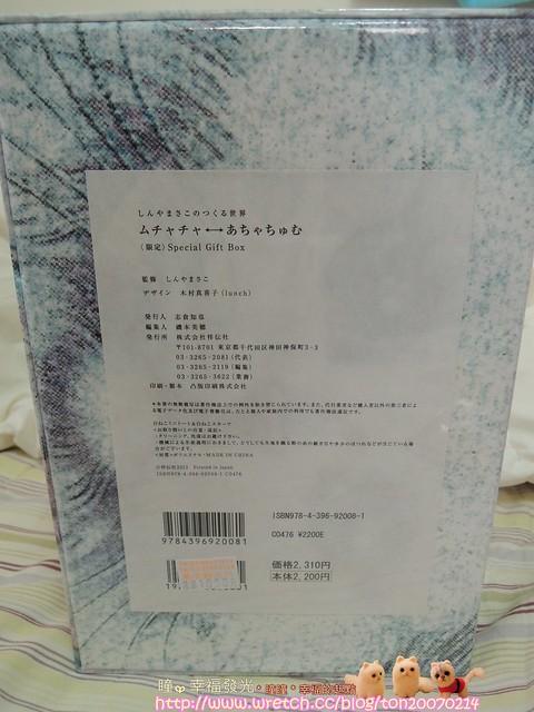 20130520 (12)