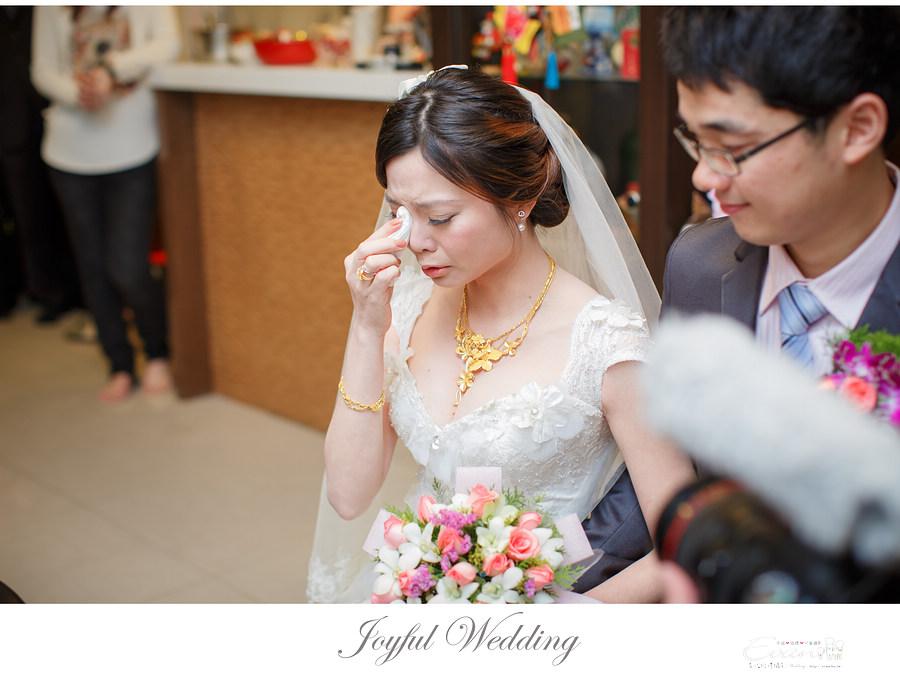 婚攝 小朱爸 IMG_00088
