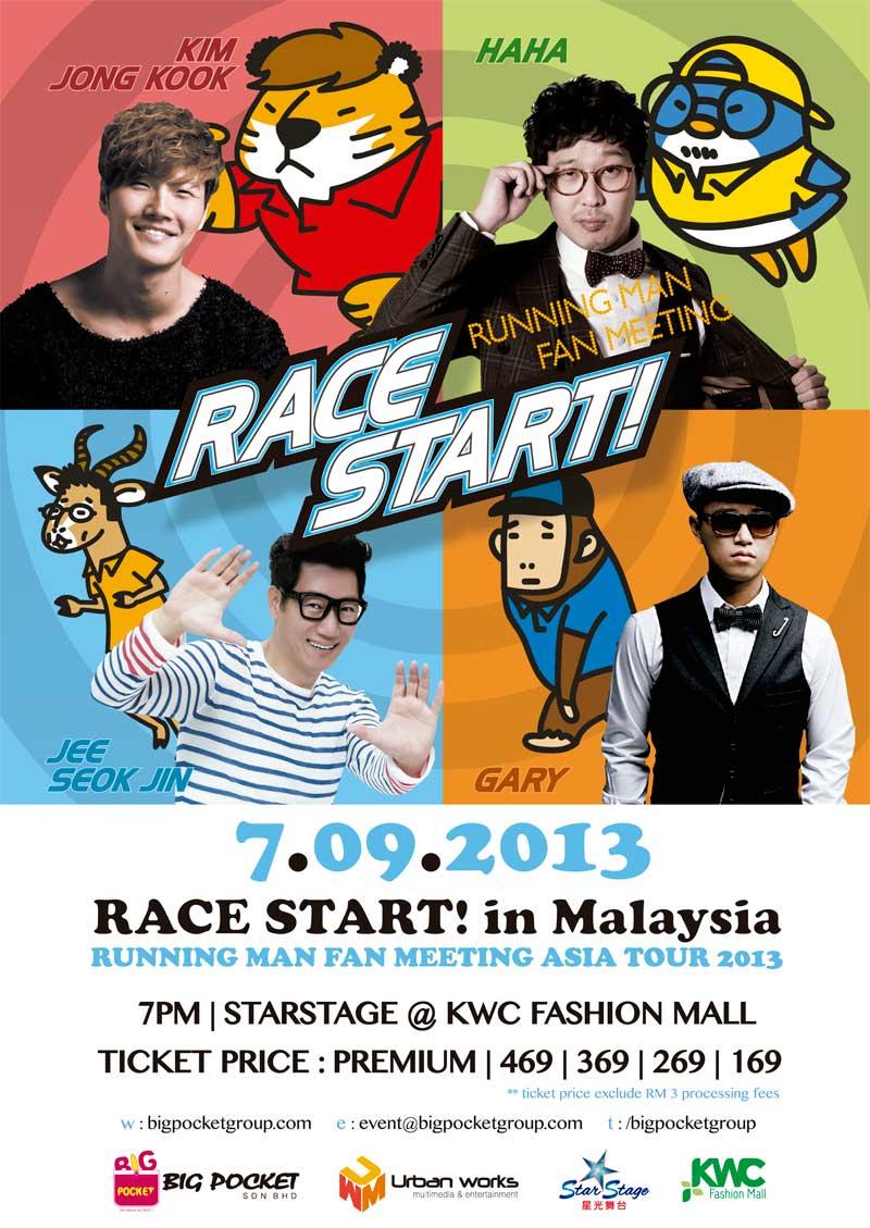 Runningman Showcase Malaysia