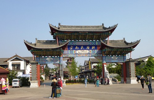 Yunnan13-Kunming-Dian Chi Est (1)