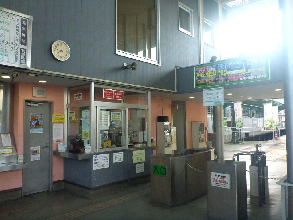Jomo Railway Chuo-Maebashi Station