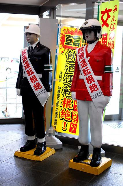 2013okinawa_003